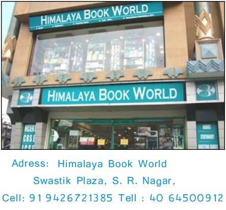 himalaya book world